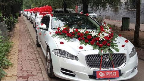 婚车套餐捷豹XJ+宝马5系