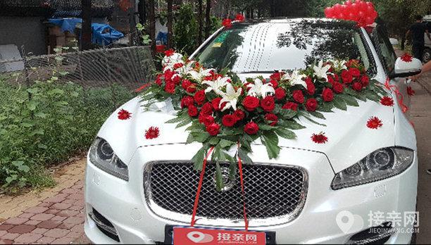 套餐捷豹XJ+7辆宝马5系婚车