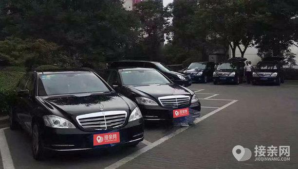 套餐宾利飞驰+6辆奔驰S级AMG婚车