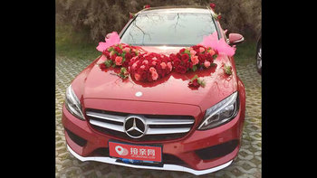 奔驰C级婚车 (红色,可做头车)