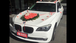 太原宝马7系婚车租赁