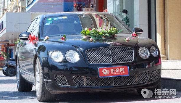 套餐宾利飞驰+5辆宝马5系婚车