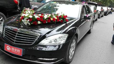 婚车套餐保时捷Boxster+奔驰S级