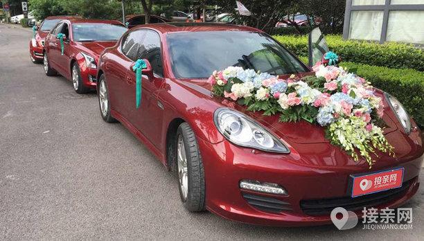 套餐保时捷Panamera+5辆凯迪拉克ATS婚车