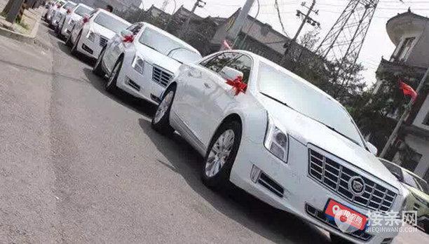 套餐宾利飞驰+7辆凯迪拉克XTS婚车
