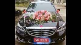 泰州奔驰E级婚车租赁