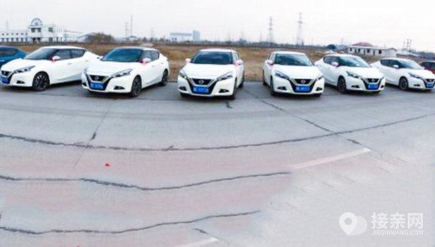 套餐路虎揽胜极光+9辆日产蓝鸟婚车