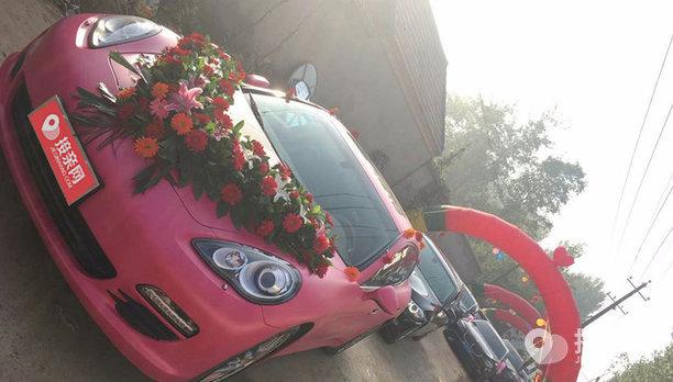 套餐保时捷Panamera+9辆奔驰S级婚车
