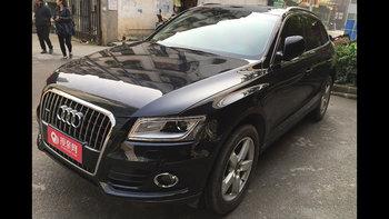 奥迪Q5婚车 (黑色)