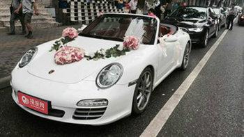 保时捷911婚车 (白色,可做头车)