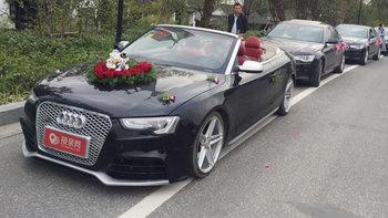 奥迪RS5婚车 (黑色,可做头车)