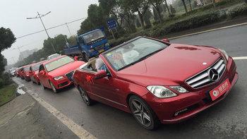 奔驰E级双门轿跑婚车 (红色,可做头车)