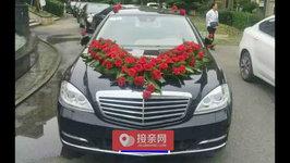 武汉奔驰S级婚车租赁