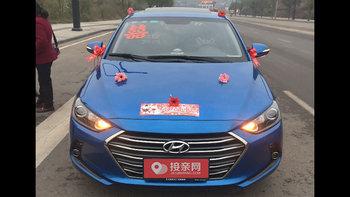 现代领动婚车 (蓝色,可做头车)