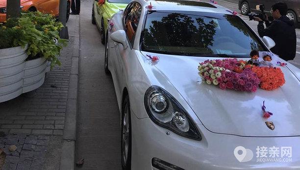 套餐保时捷Panamera+5辆宝马3系婚车