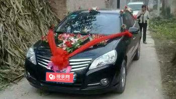 现代悦动婚车 (黑色,可做头车)