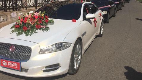婚车套餐捷豹XJ+奥迪A6L