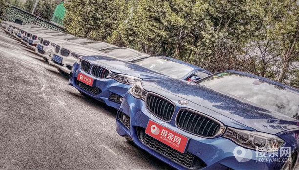 套餐宝马3系GT+8辆宝马3系GT婚车