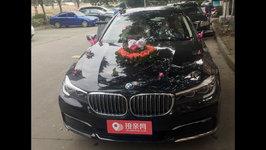 泰州宝马7系婚车租赁