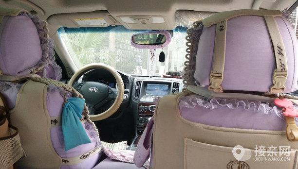 英菲尼迪G系婚车