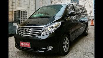 东风风行CM7婚车 (黑色,可做头车)