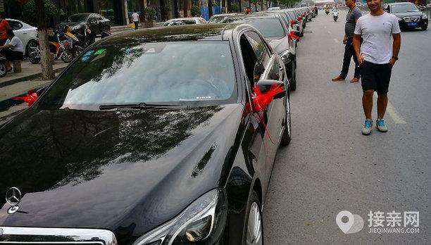 套餐保时捷Boxster+9辆奔驰E级婚车