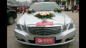 奔驰E级婚车 (银色,可做头车)