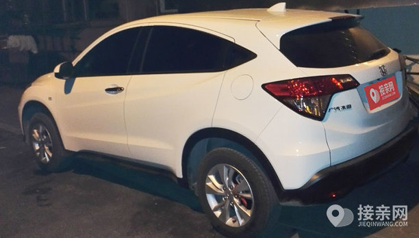 本田缤智婚车