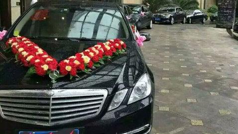 婚车套餐奔驰E级+奥迪A6L
