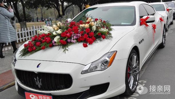 套餐玛莎拉蒂总裁+30辆奥迪A6L婚车