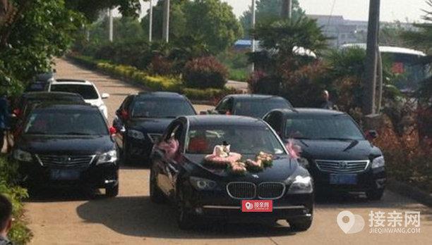 套餐宝马5系+5辆丰田凯美瑞婚车