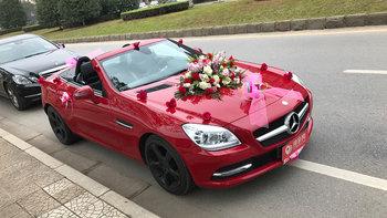 奔驰SLK级婚车 (红色,可做头车)