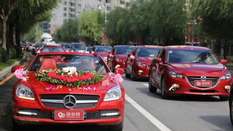 婚车套餐奔驰SLK级AMG+马自达昂克赛拉