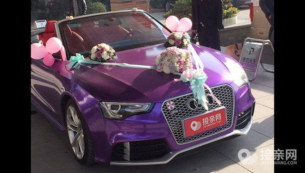 奥迪RS5婚车