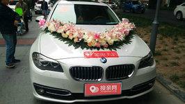 成都宝马5系婚车租赁
