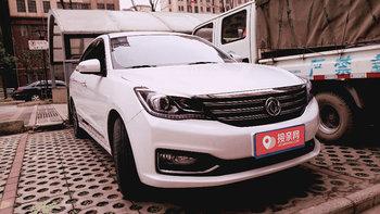 东风风神A60婚车 (白色)