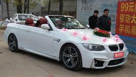 临沂宝马M4婚车租赁