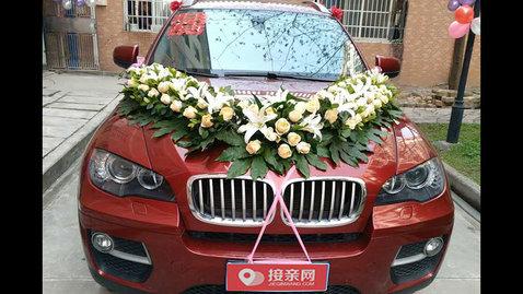 婚车套餐宝马X6+马自达昂克赛拉