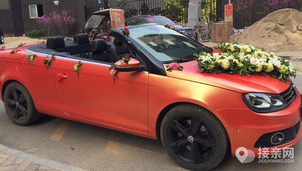 大众Eos婚车