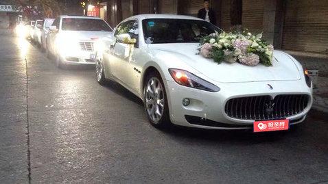 婚车套餐玛莎拉蒂总裁+凯迪拉克ATS-L