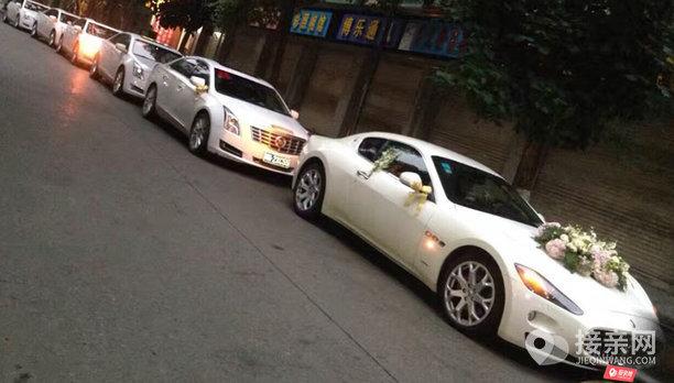 套餐玛莎拉蒂总裁+5辆凯迪拉克ATS-L婚车