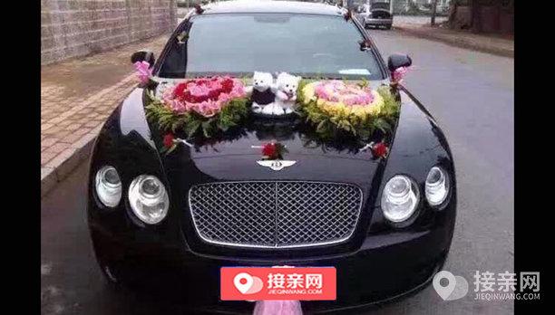 套餐宾利飞驰+5辆奔驰E级婚车