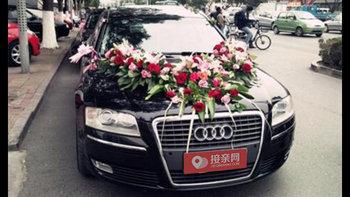 奥迪A8L婚车 (黑色,可做头车)