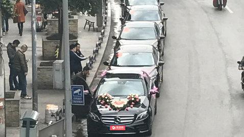 婚车套餐奔驰E级+大众帕萨特