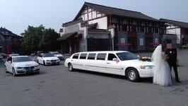 德阳林肯城市婚车租赁