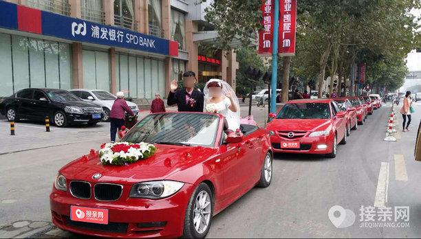 套餐宝马3系+5辆马自达6婚车