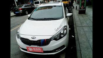 起亚K3婚车 (白色,可做头车)