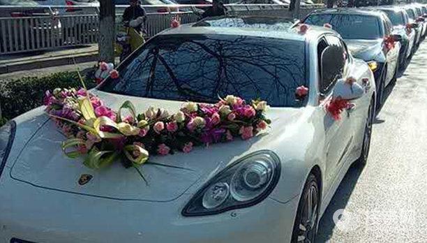 套餐保时捷Panamera+9辆宝马5系婚车