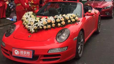 婚车套餐保时捷911+马自达昂克赛拉