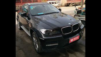 宝马X6婚车 (黑色)